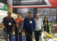 The 16th Qingdao International Furniture Fair